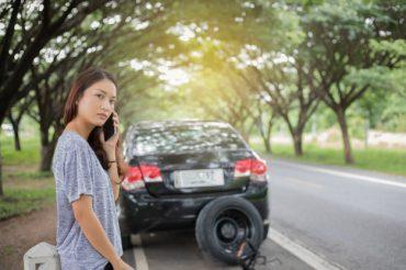 เคลมประกันรถยนต์